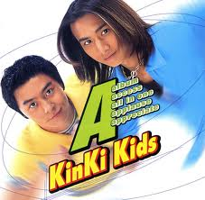 <i>A Album</i> studio album by KinKi Kids