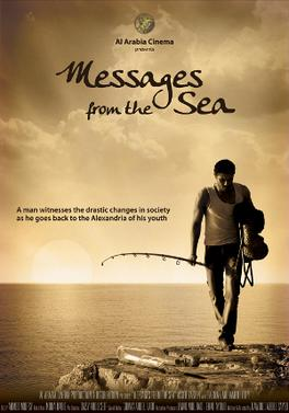 Image result for messages from the sea