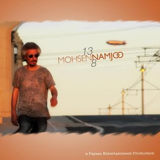 <i>13/8</i> (album) 2012 live album by Mohsen Namjoo