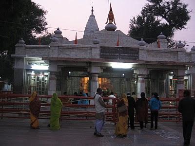 File:Patan Devi.JPG