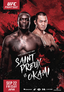 This is the official event poster for UFC Fight Night Shogun vs. Saint Preux 2.jpg