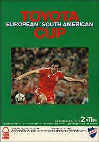 Folleto Copa Intercontinental 1980