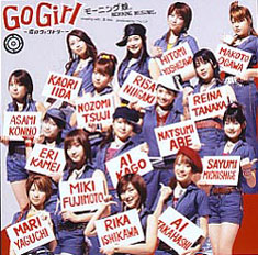 Can easily Confessions of a go go girl wikipedia out