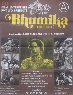 Bhumika: The Role movie