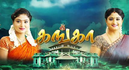 Ganga (2017 TV series) - Wikipedia