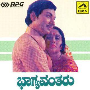 <i>Bhagyavantharu</i>