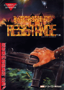 Japanese arcade flyer of Midnight Resistance.