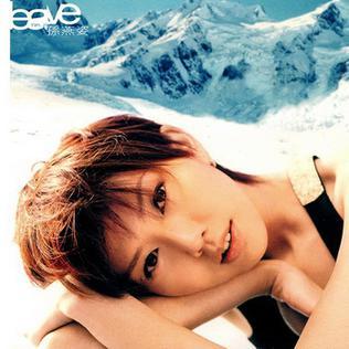 <i>Leave</i> (album) album by Stefanie Sun