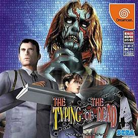 The Typing of the Dead Box Art (PC)