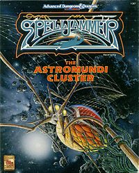The Astromundi Cluster (boxed set).jpg