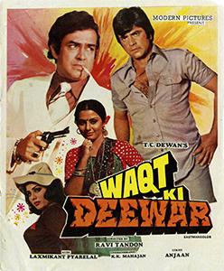 <i>Waqt Ki Deewar</i>