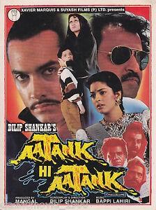 <i>Aatank Hi Aatank</i> 1995 Indian film