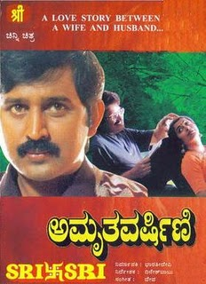 Image Result For Kannada Movies Wiki