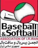 Baseball and softball iran.jpg