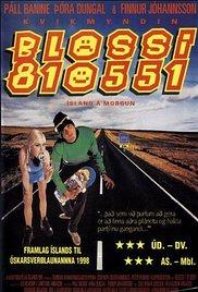 <i>Blossi/810551</i> 1997 film
