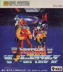 Transformers The Headmasters Wikipedia