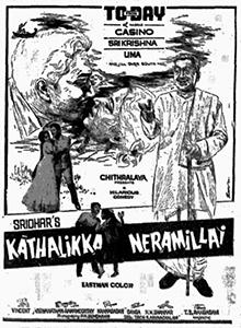 Kadhalikka Neramillai Wikipedia