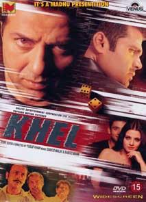 Photo comedy new 2020 hindi movie downloading