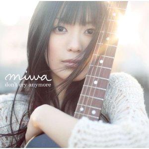 miwa megurogawa