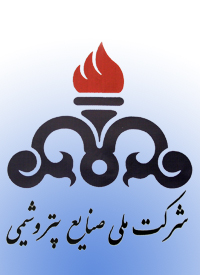 National Petrochemical Company Iranian chemical company