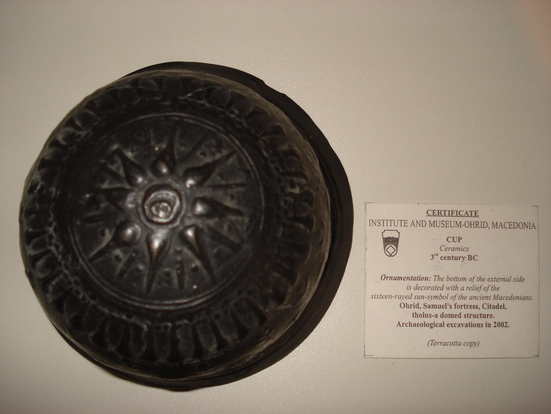 [Image: Ohrid_Ancient_Macedonian_sun_symbol_ceramics2.jpg]