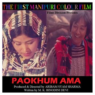<i>Paokhum Ama</i> Indian film