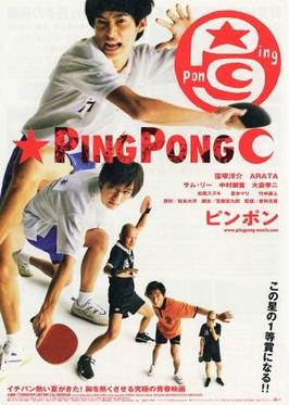 Ping Pong Film Wikipedia