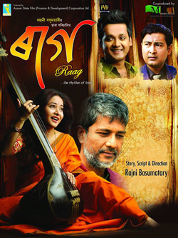 Image Result For Adil Hussain Movies