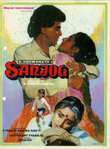 <i>Sanjog</i> (1985 film) 1985 Indian film