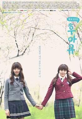 Lagu Korea Love You
