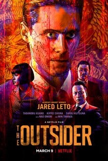 The Outsider (2018 film) - Wikipedia