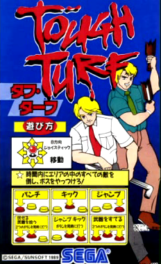 Japanese arcade flyer of Tough Turf.