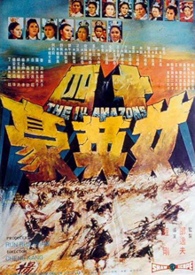 <i>The 14 Amazons</i> 1972 film by Cheng Kang