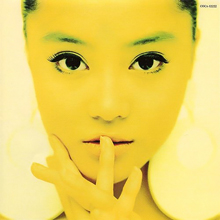 <i>Arisa III: Look</i> 1994 studio album by Arisa Mizuki