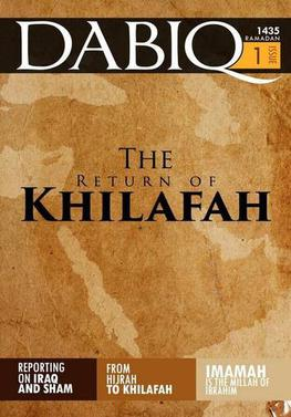 ISIL/ISIS General Discussion Thread - Page 3 Dabiq-English-number-one
