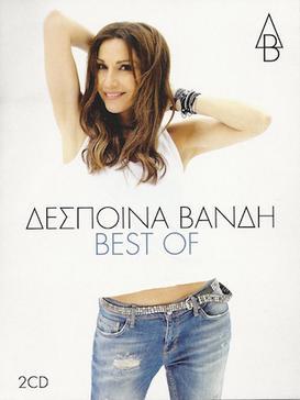 Despina vandi 2004 ethnic despina vandi download ethnic music.