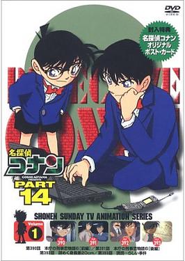 Detective_Conan_DVD_14.png