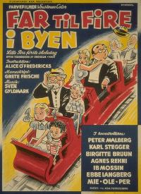 <i>Father of Four in the City</i> 1956 film by Alice OFredericks