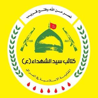 Will Assad win the Syrian conflict? Kata%27ib_Sayyid_al-Shuhada_flag_logo