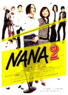 Nana 2 (2006)