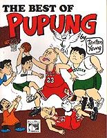 <i>Pupung</i>