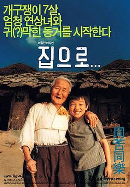 The Way Home / Jibeuro / 2002 / G�ney Kore / Mp4 / T�rk�e Altyaz�l�