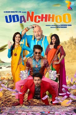 Image Result For Manoj Bajpai Movie
