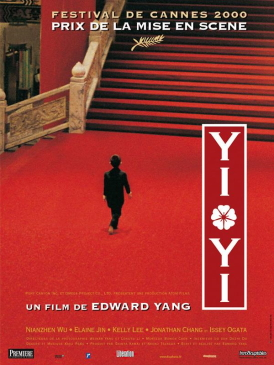 Picture of a movie: Yi Yi: A One And A Two