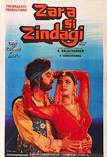 Zara Si Zindagi - WikiVisually