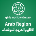 Arab Region (World Association of Girl Guides and Girl Scouts)