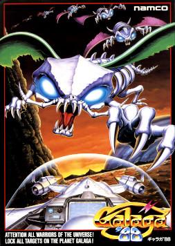 Galaga '88 - Wikipedia