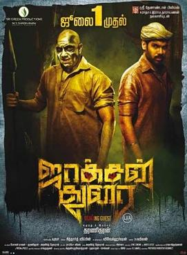 Jackson Durai 2019 Hindi Dubbed HDRip 800MB