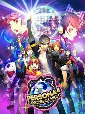 Persona 4 Dancing All Night North American cover.jpg