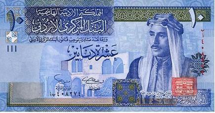 Dinar yordania adalah mata uang termahal ke 4 di dunia